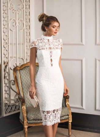 Vestido Thassia Off White em Renda