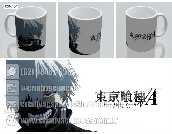 Caneca - Tokyo Ghoul Root