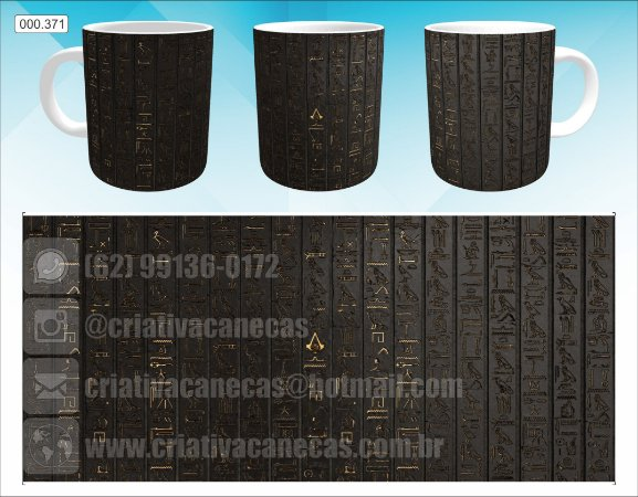 Caneca - Assassins Creed - Hieroglyphs