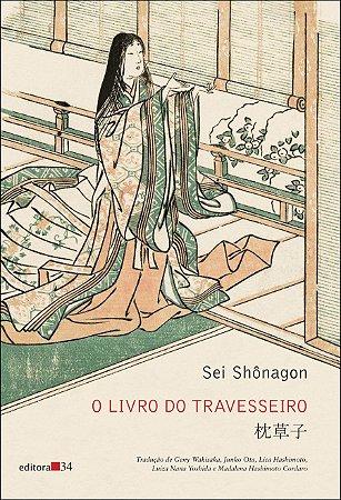 O LIVRO DO TRAVESSEIRO