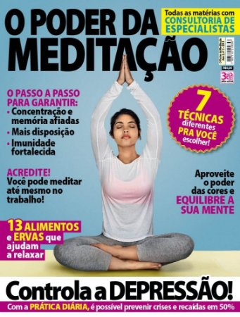 O PODER DA MEDITAÇÃO - 3 (2016)
