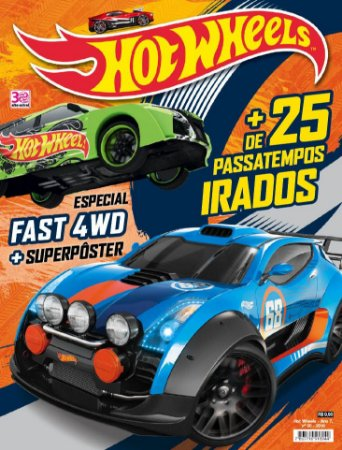 HOT WHEELS - 30 (2016)