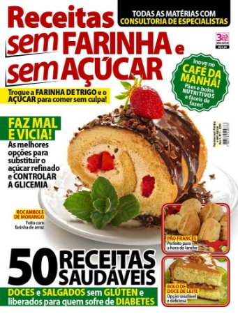 RECEITAS SEM FARINHA E SEM AÇÚCAR - 1 (2016)