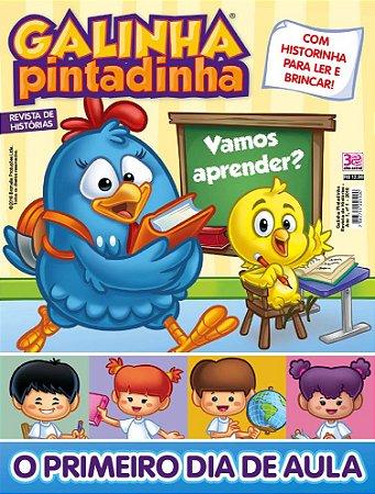 GALINHA PINTADINHA REVISTA DE HISTÓRIAS - 1 (2016)