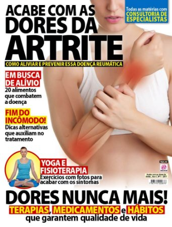 ACABE COM AS DORES DA ARTRITE - EDIÇÃO 1 (2017)