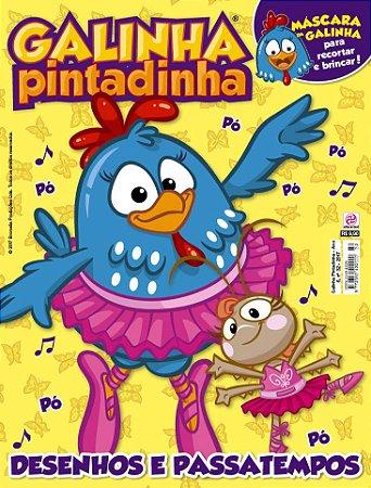 GALINHA PINTADINHA - EDIÇÃO 32 (2017)