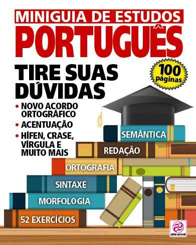 MINIGUIA DE ESTUDOS PORTUGUÊS - EDIÇÃO 1 (2017)