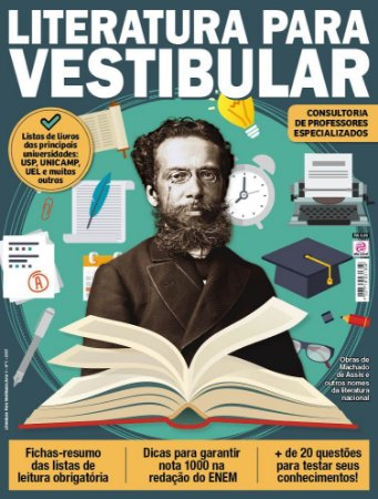 LITERATURA PARA VESTIBULAR - EDIÇÃO 1 (2017)