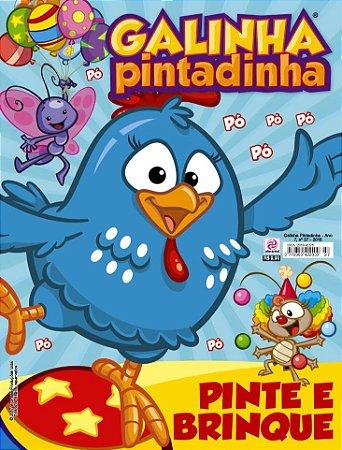 GALINHA PINTADINHA - EDIÇÃO 37 (2018)