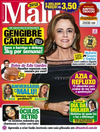 KIT MALU SEMANAL - MARÇO 2018 (5 REVISTAS)