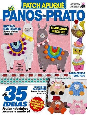 PATCH APLIQUÊ - EDIÇÃO 18 - PANOS DE PRATO (2018)