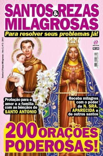 SANTOS & REZAS MILAGROSAS - 2 (2015)