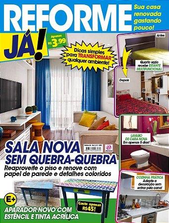 REFORME JÁ! - 2 (2015)