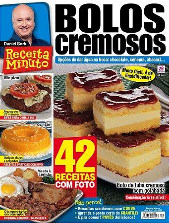 RECEITA MINUTO - 14 BOLOS CREMOSOS (2016)