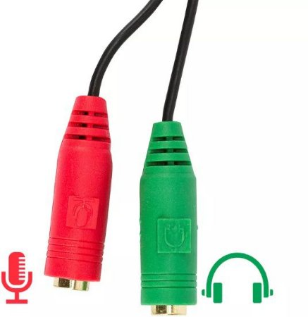 Adaptador Y 2 P2 fêmea para 1 P2 macho |Fone e Microfone