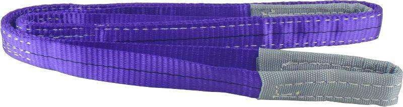 Cinta Para Elevação De Carga 1,5m X 30mm 1 Tonelada