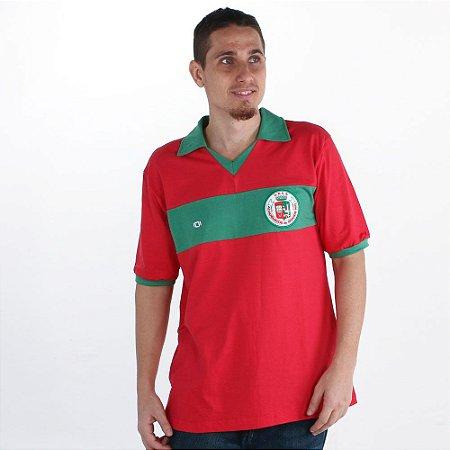Camisa Retrô Portugal Grande Rio