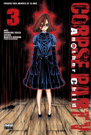 Corpse Party: Another Child Vol.03