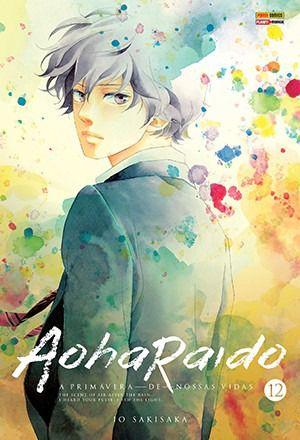 Aoharaido Vol.12
