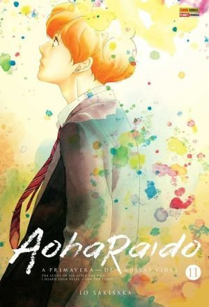 Aoharaido Vol.11