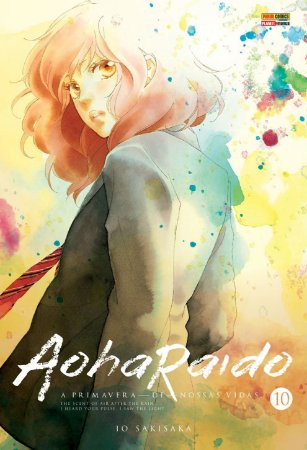 Aoharaido Vol.10