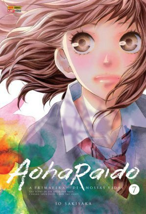 Aoharaido Vol.07