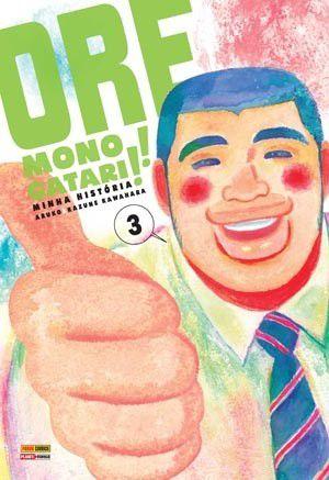 Ore Monogatari! Vol.03