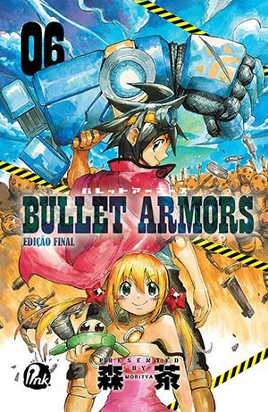 Bullet Armors Vol.06
