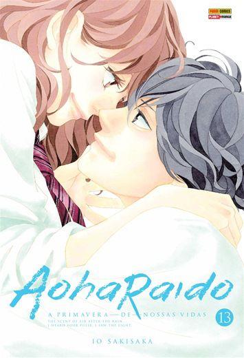 Aoharaido Vol.13