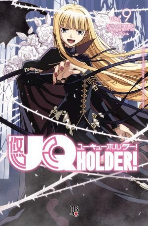 UQ Holder! Vol.09