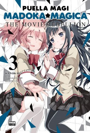 Madoka Magica: The Movie Rebellion Vol.03