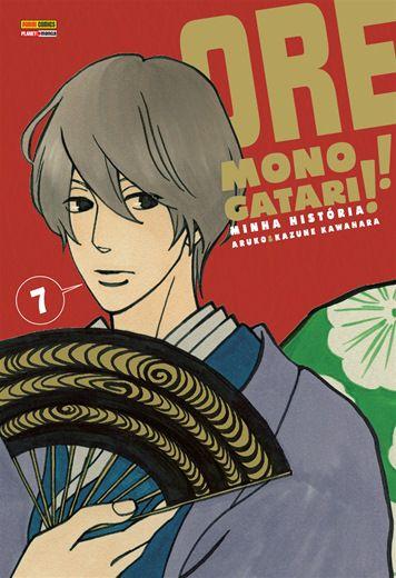 Ore Monogatari Vol.07