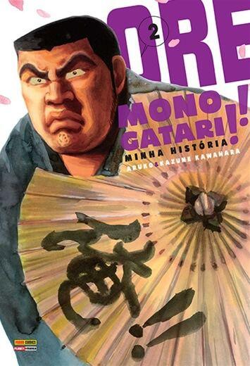 Ore Monogatari Vol.02