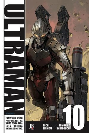 Ultraman Vol.10
