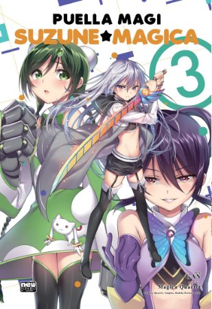 Suzune Magica Vol.03