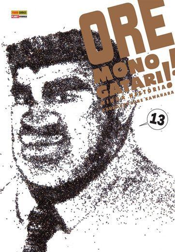 Ore Monogatari Vol.13