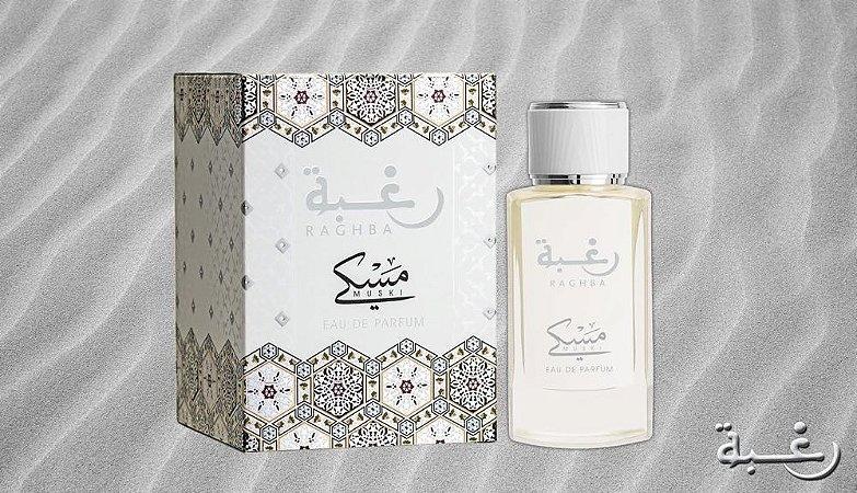 Lattafa - Raghba Muski Eau de Parfum