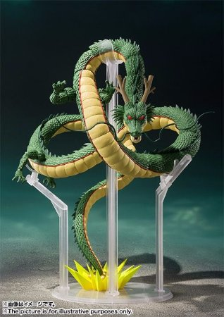 S.H Figuarts - ShenLong (Dragon Ball Z)