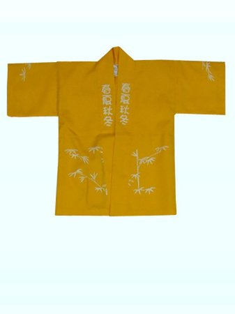 Happi Infantil Takezinho - Yunitto Lab