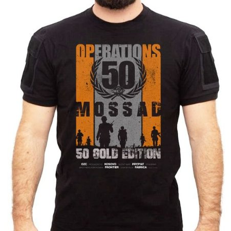 CAMISETA GOLD EDITION 50 MOSSAD