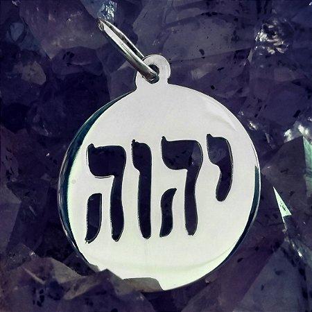Pingente Jeová em Hebraico