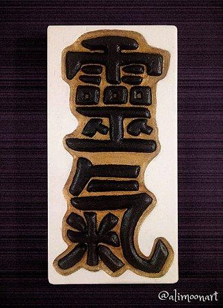 Kanji Reiki