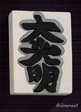 Dai Koo Myo