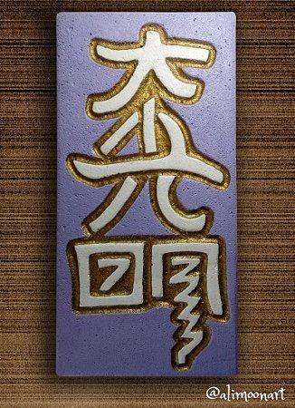 Dai Koo Myo Tradicional