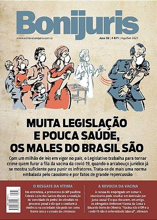 Revista Bonijuris - Avulsa
