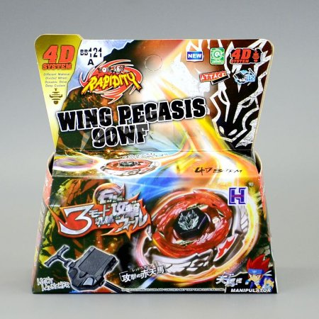 Beyblade Metal Fusion 4D - Wing Pegasis (BB121A) Original Rapidity