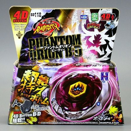 Beyblade Metal Fusion 4D - Phantom Orion (BB118) Original Rapidity