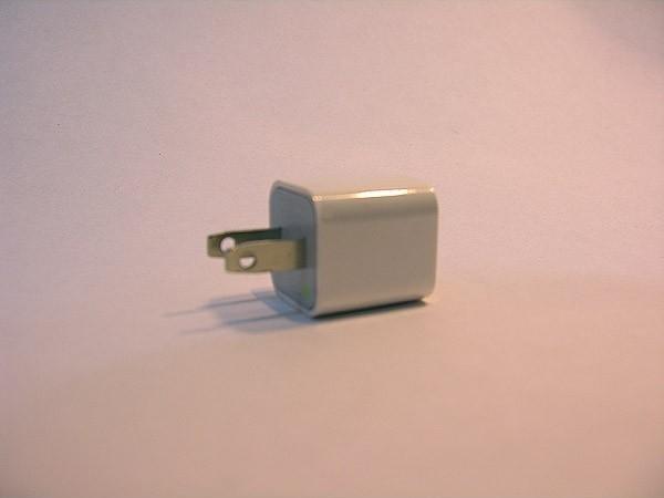 Conversor de Energia Elétrica > USB - Branco