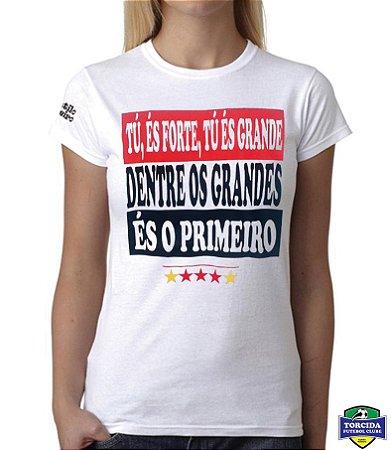 Camiseta Feminina Hino do São Paulo Futebol Clube