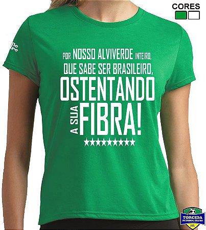 Camiseta Feminina Hino do Palmeiras